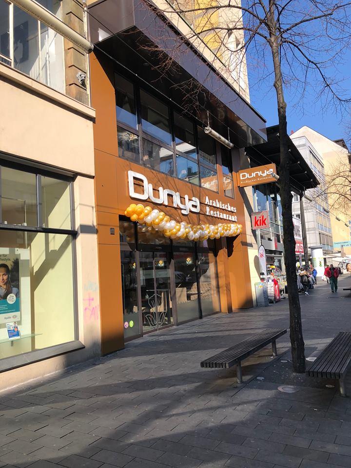 Die Küche Mannheim | Neue Arabische Kuche Im Herzen Mannheims